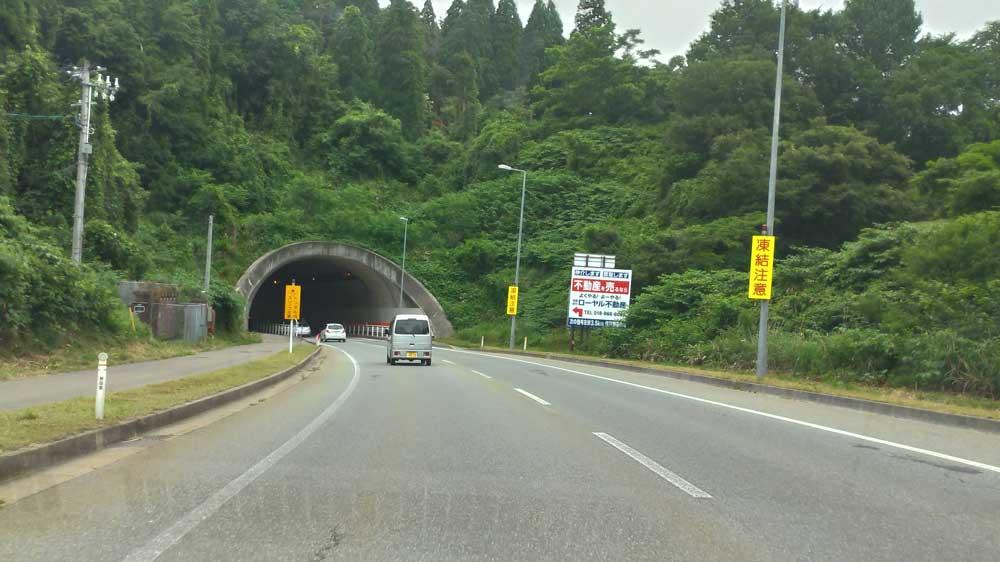 トンネルを越えるともうすぐ旅館